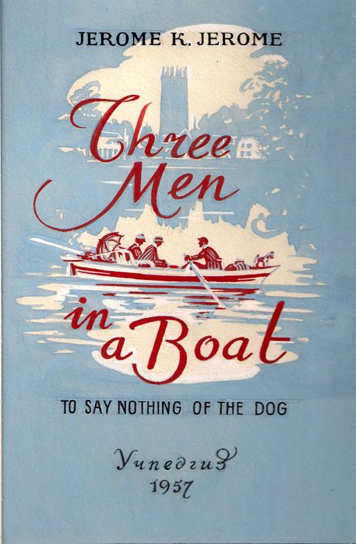 очень краткое содержание трое в лодке не считая собаки